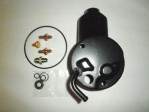 power-steering-pump-reservoir
